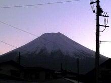 夕闇迫る富士山
