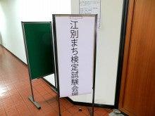 EIP_20141130_01.JPG