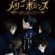 DVD「ブラック メ…