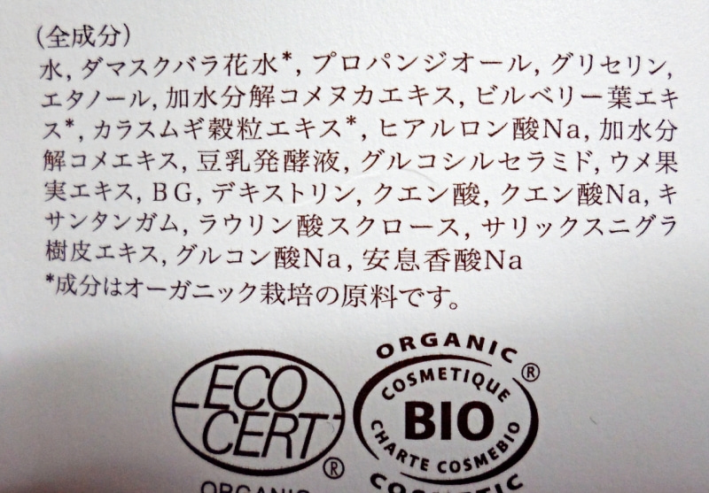 2014-12-01-07-19-08_deco.jpg
