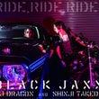 BLACK JAXX…