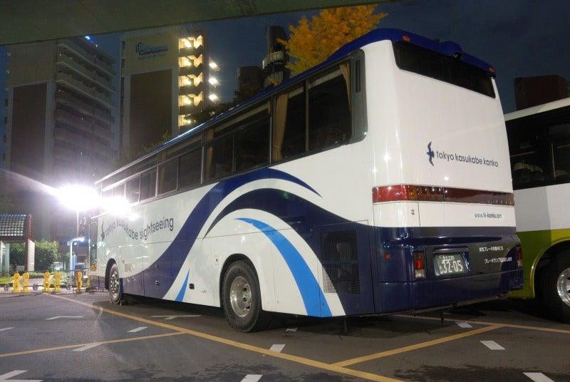 事業者一覧 (一社)埼玉県バス協会 バス情報総合利用 …
