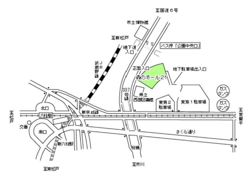 フォレスタ 松戸の森ホール21コンサート(12/2) 続報 (by 一石 ...