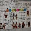 大阪市中央体育館へ