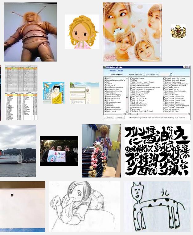 しょぼちむ画像検索
