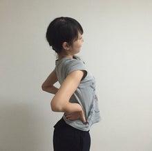 腰痛・パーソナルトレーニング