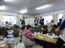 20141203高久第1お米配布会⑤