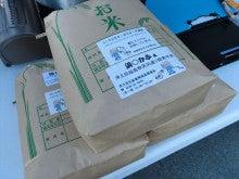 20141203高久第1お米配布会③