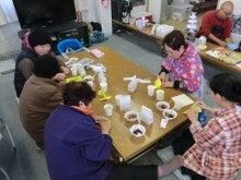 20141203高久第1お米配布会①