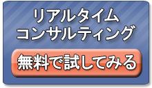 大須賀祐のリアルタイム診断