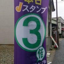 12/4UP 本日よ…
