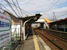 石仏駅上屋