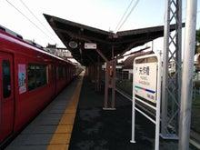 矢作橋駅上屋
