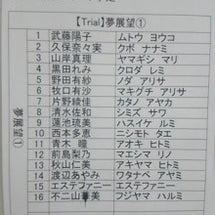 ‐TSC‐東京 渋谷…
