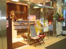 ネイルサロン「ネイルクイック有楽町ビル店」のホームページ