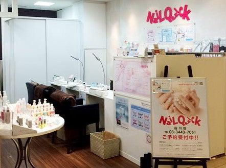 ネイルサロン「ネイルクイック品川店」のホームページ
