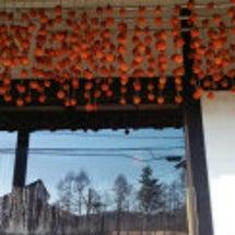 干し柿作り・・・