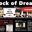 Rock of Dr…