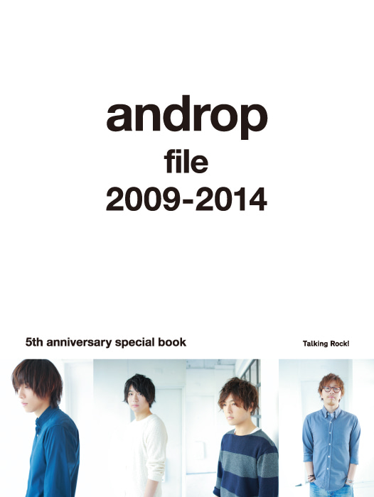androp file 2009-2014