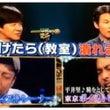 2014歌唱王のお話…