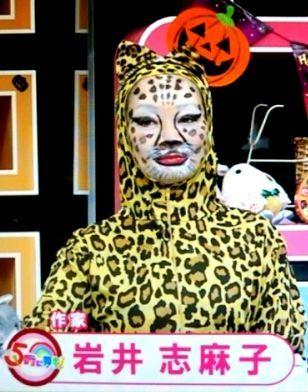 叶姉妹の叶美香さん、コスプレ水着姿を披露 [無断転載禁止]©2ch.netYouTube動画>2本 ->画像>85枚
