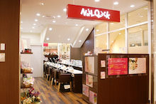 ネイルサロン「ネイルクイック」新越谷店のホームページ