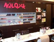 ネイルサロン ネイルクイックララガーデン春日部店のホームページ