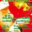 12/13(土)PO…