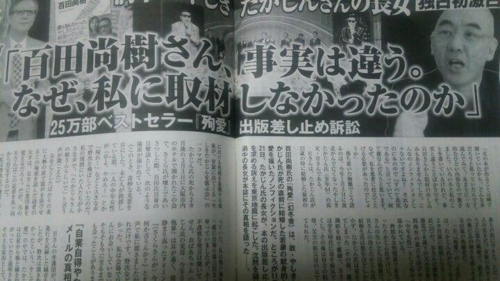 【社会】中国人が日本の医療にタダ乗り!制度の盲点を突く…1円も払わないケースも 日本人患者にしわ寄せ★3 [無断転載禁止]©2ch.netYouTube動画>21本 ->画像>12枚