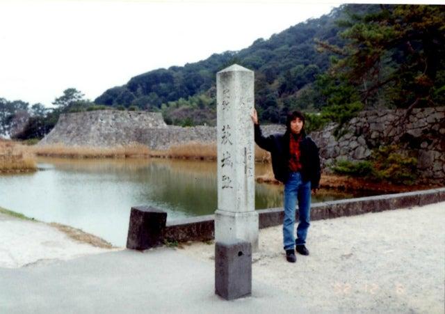 萩城跡1992