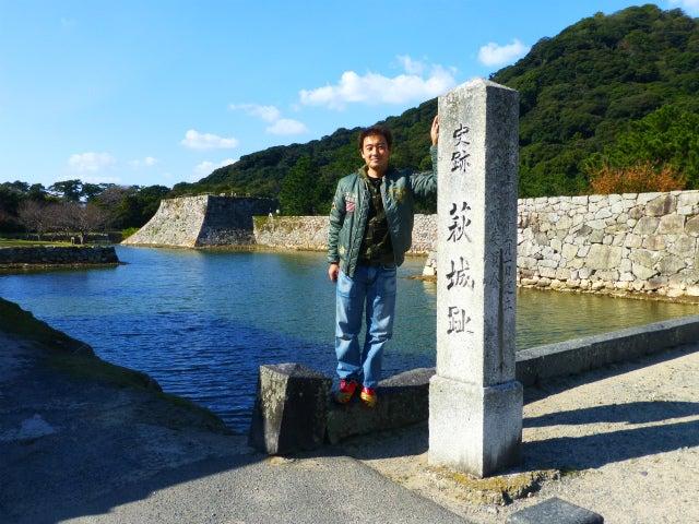 萩城跡2014