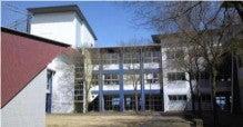 大洗南中学校