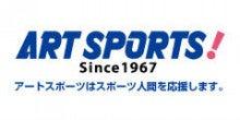 アートスポーツロゴ