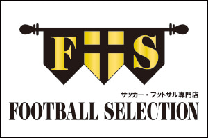 football-selection