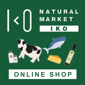 NATURAL MARKET IKO ONLINE SHOP