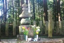 吉継のお墓1