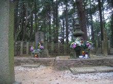 吉継のお墓2