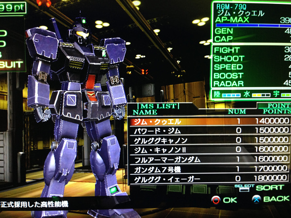 PS3 SAVE DATA掲示板 - gametaro.com