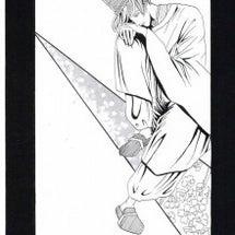 双子座の投稿漫画「清…
