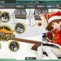 クリスマス仕様の艦隊…