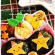 クリスマス★お星様サ…