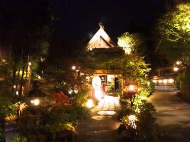 UkaiToriyama
