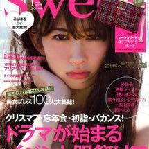 sweet 1月号に…