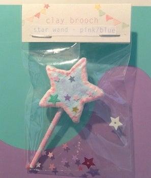 clay_star_blue