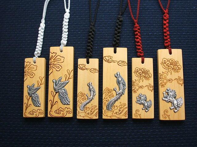 象嵌木札販売当初の三種