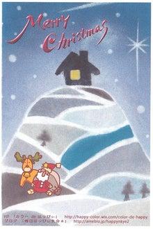 クリスマスカード ☆彡