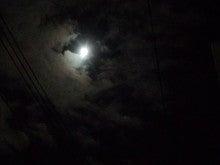 2014年最後の満月