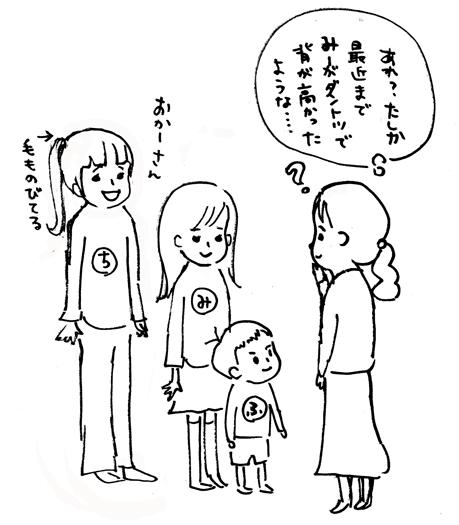 141220ゆめ