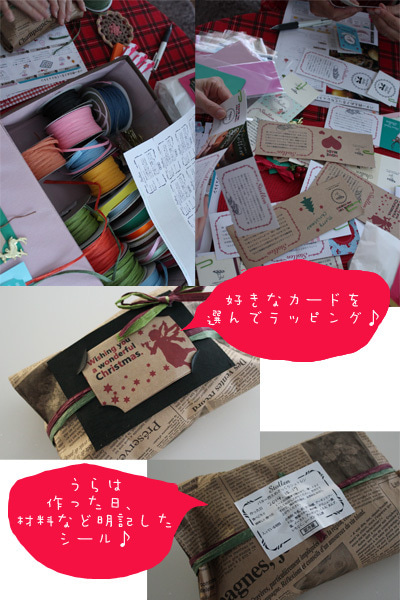 先週の横浜おうちパン教室