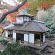 横浜の三渓園と「聴秋…